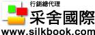 采舍logo