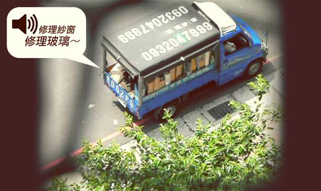 enhanced-buzz-21192-1359217506-1