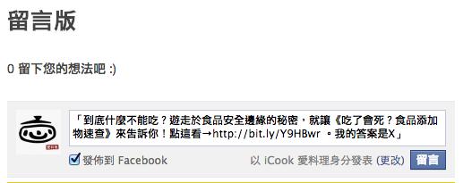 螢幕快照 2013-03-05 上午11.57.29
