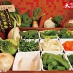 【新竹】百草三味:生機三寶悄悄讓你吃下肚 1 150x150