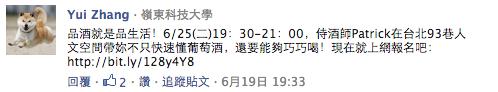 螢幕快照 2013-07-01 下午6.24.18