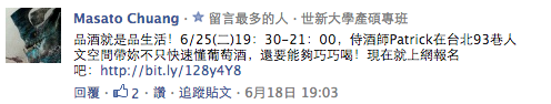 螢幕快照 2013-07-01 下午6.24.26