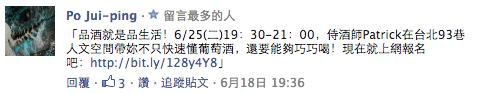 螢幕快照 2013-07-01 下午6.24.37