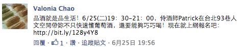 螢幕快照 2013-07-01 下午6.25.10