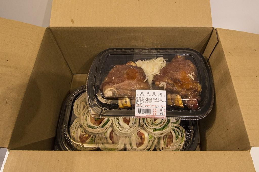 Costco-Food-9-Taiwan