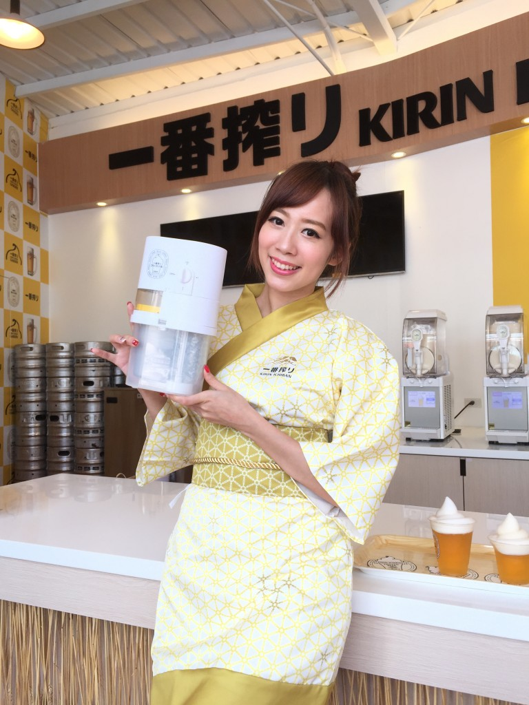 美麗的KIRIN Girl展示活動獎品-KIRIN家用冰沙機1