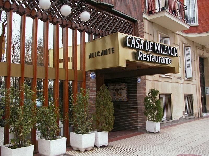 西班牙海飯即源自於瓦倫西亞。