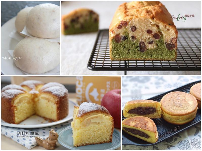 bakery2016