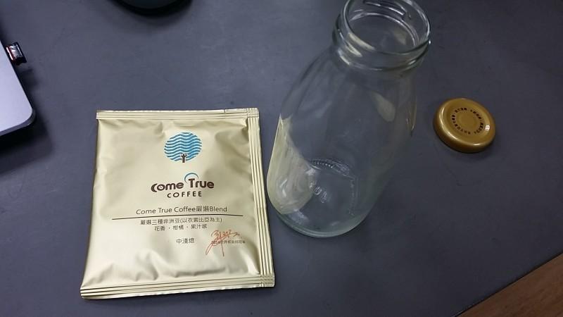 咖啡濾掛式冷萃咖啡_01
