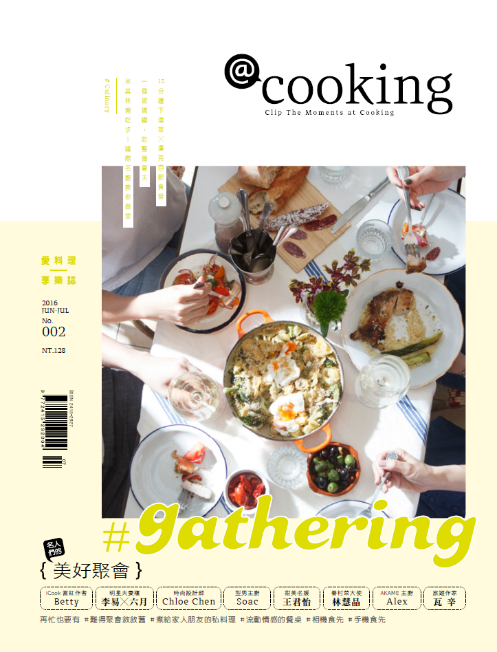 @cooking_cover