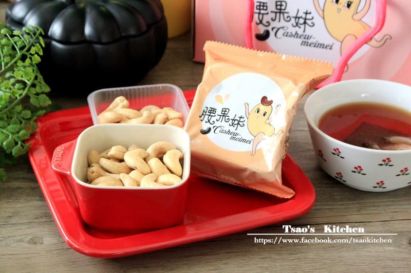 cashew12
