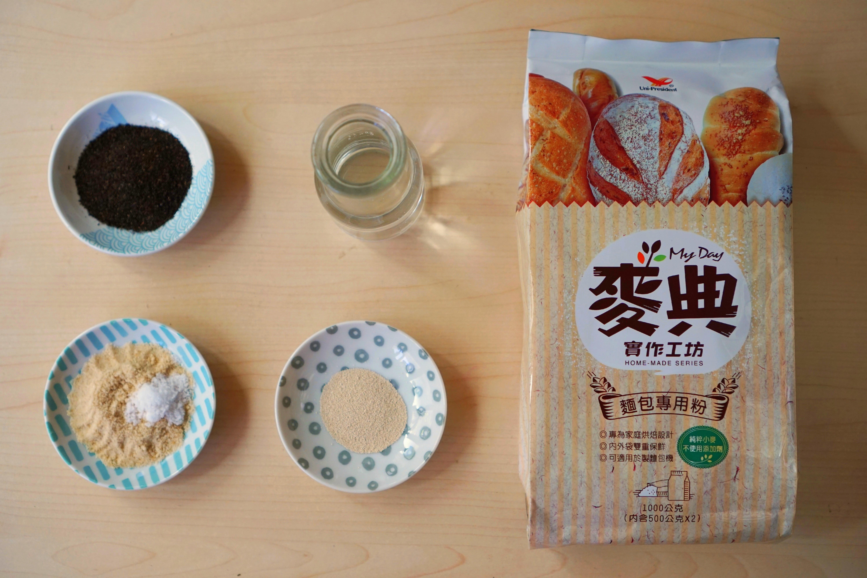 伯爵茶檸檬奶霜貝果生活誌7