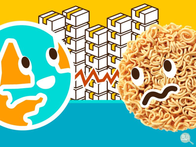 泡麵市場亞洲居冠