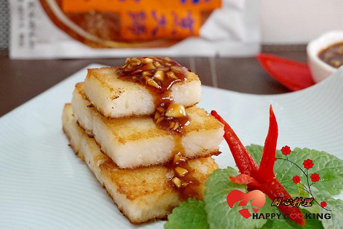 TOP 3-開心料理  超簡版蘿蔔糕【烹大師時食饗宴】 https://icook.tw/recipes/37343