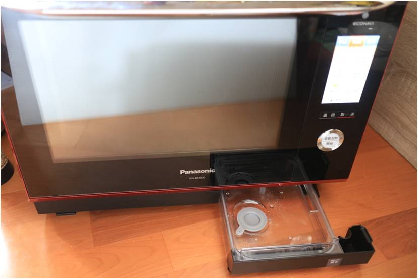 Panasonic7