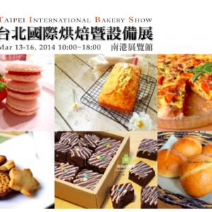 Bakery show 300x300