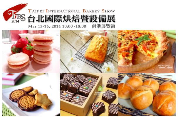 bakery show