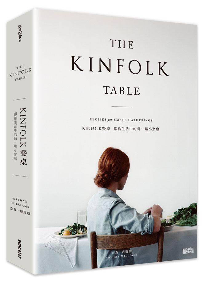 kinfolk餐桌-立體書封-大