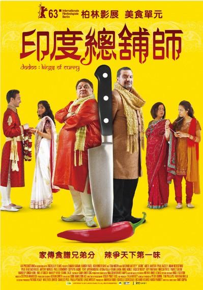 movie_819