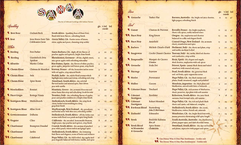 tutorial_justin_wine_list_restaurant_guide03