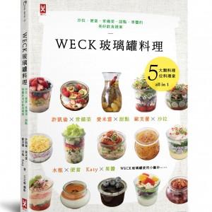 Weckbook 300x300